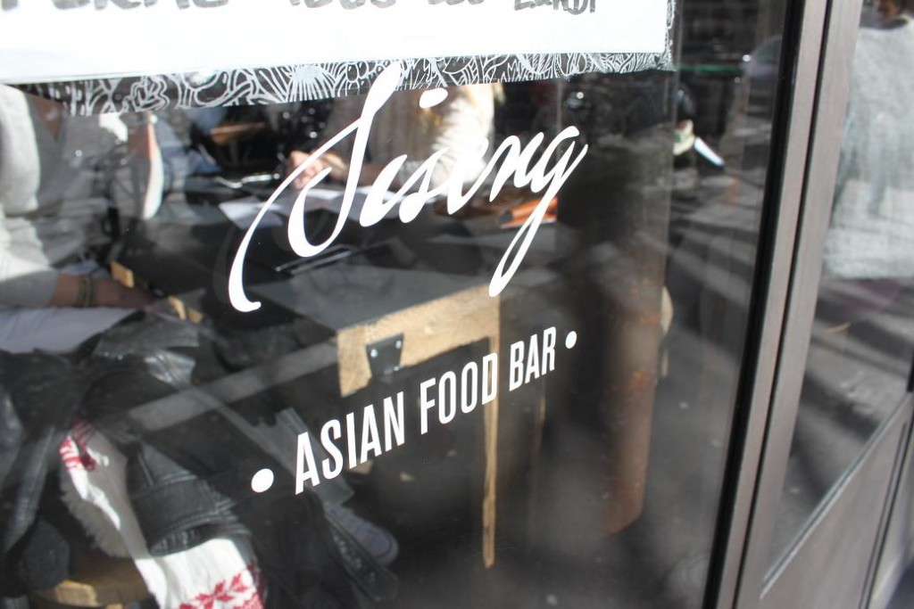Siseng asian food nar